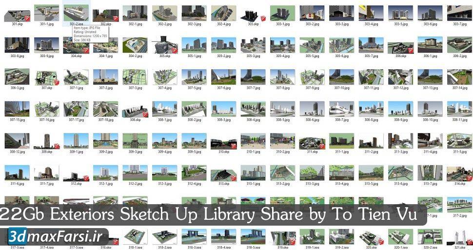 Photo of دانلود مدل سه بعدی اکستریور برای اسکچاپ Exteriors Sketch Up Library