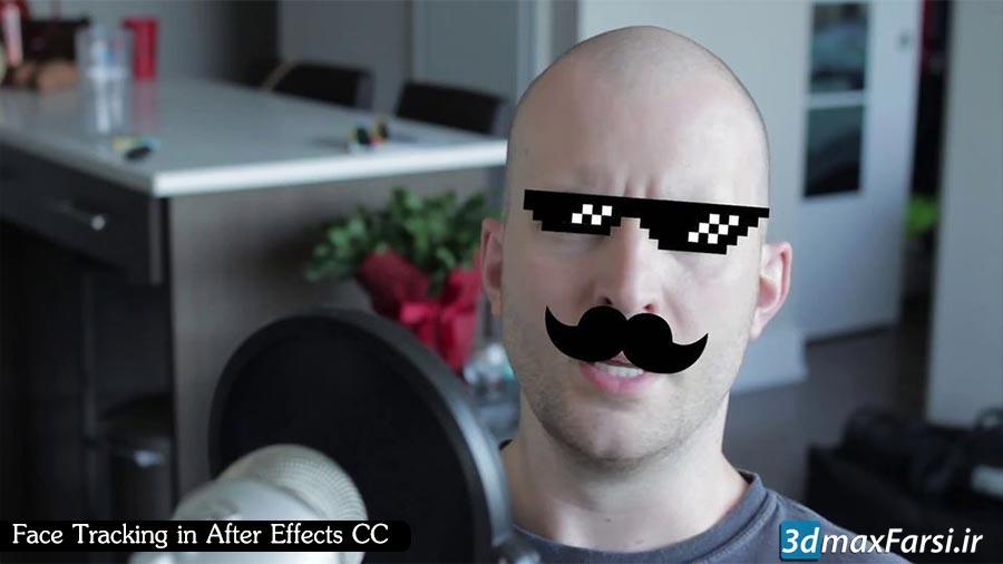آموزش ترک کردن صورت متحرک ادوبی افتر افکت Face Tracking After Effects دانلود
