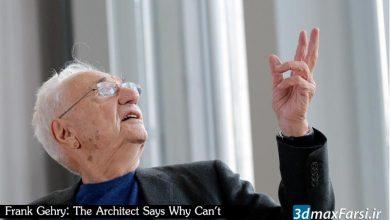 دانلود مستند فرانک گری معمار میگوید چرا نمیتوانم Frank Gehry: The Architect Says Why Can't I