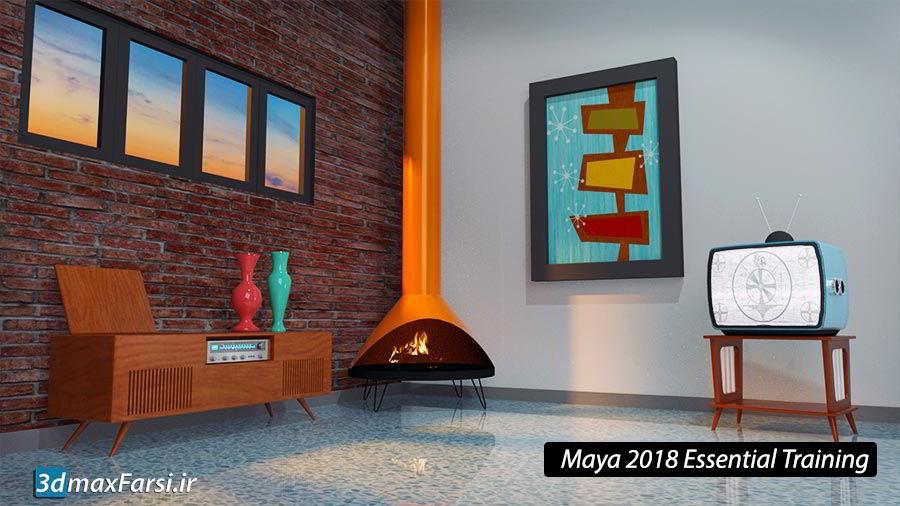 دانلودآموزشصفر تا صدمایا لیندا maya 2018 (مبتدی تا پیشرفته)