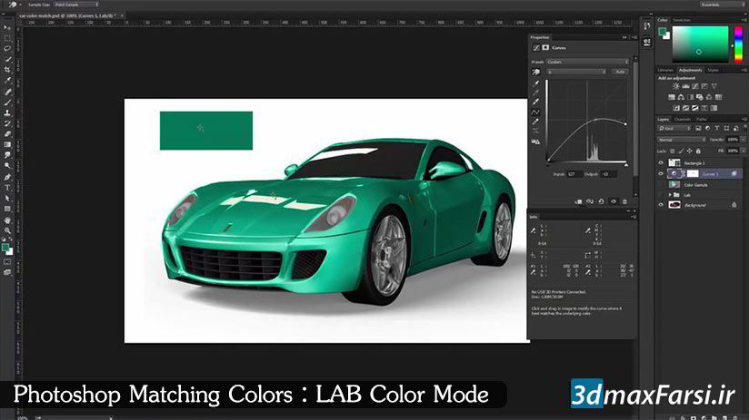 آموزش تطبیق رنگ عکس فتوشاپ Photoshop Matching Colors LAB Color Mode