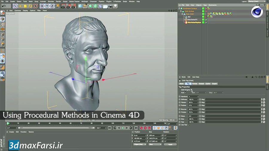 تکنیک های رویه ای سینمافوردی procedural methods cinema 4d