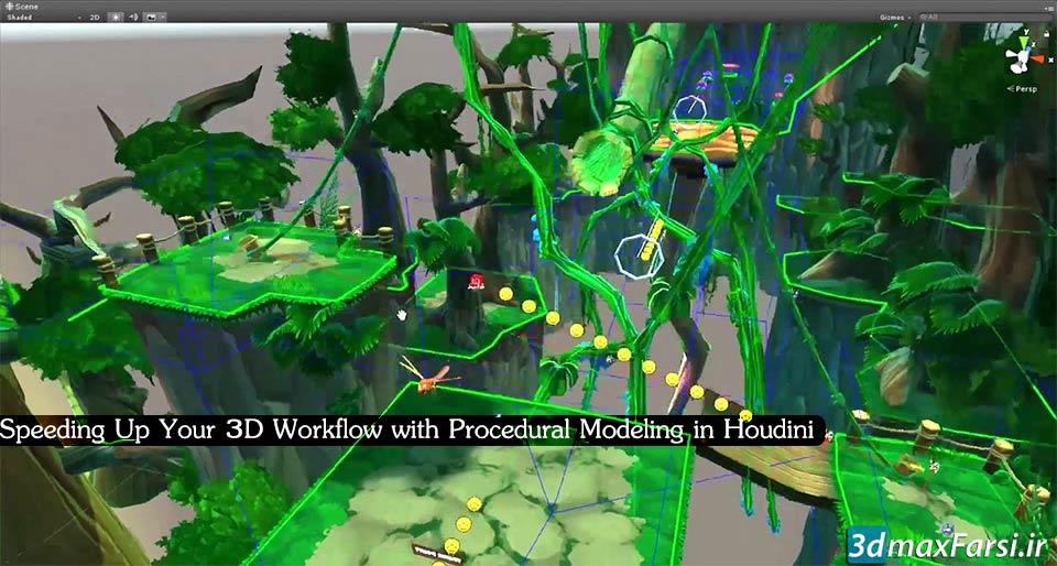 آموزش مدلسازی هودینی سریع Houdini 3D Procedural Modeling