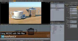 آموزش کار با نرم افزار مودو + تری دی مکس Modo 3ds max | صفر تا صد دانلود رایگان