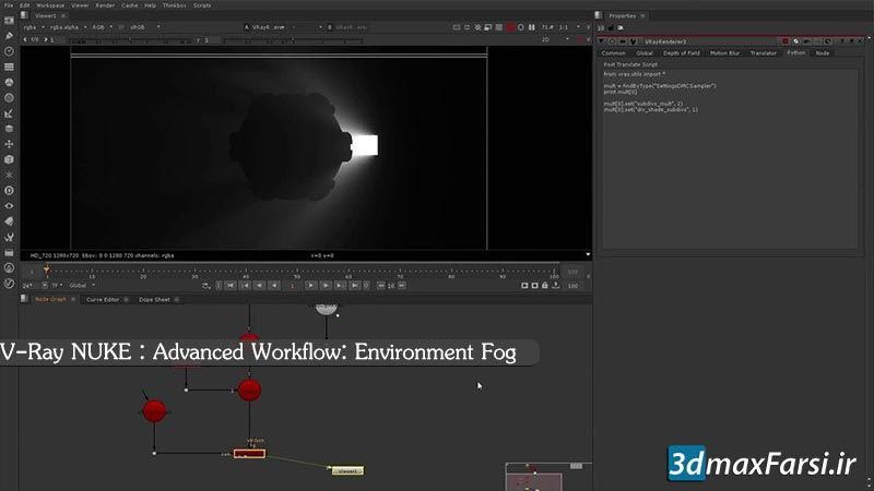 رندر پیشرفته ویری براینوکمه محیطیVRay NUKE Environment Fog