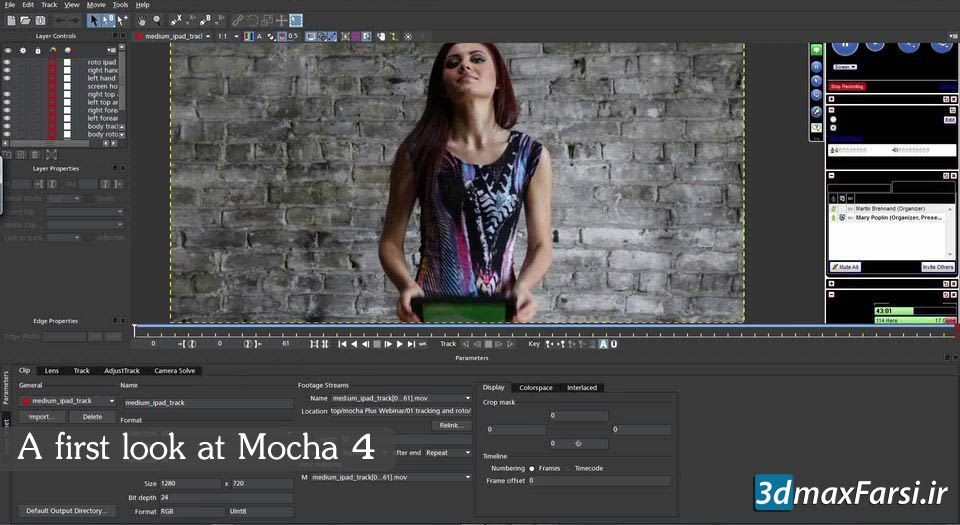 آموزش نرم افزار نوک موکا mocha Pro Nuke