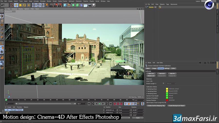 آموزش موشن گرافیک 3 بعدی سینمافوردی افترافکت Cinema 4D After Effects