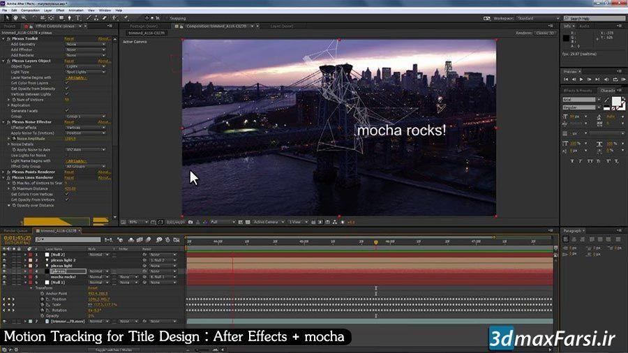 آموزش موشن ترکینگ : طراحی تایتل افترافکت Motion Tracking After Effects