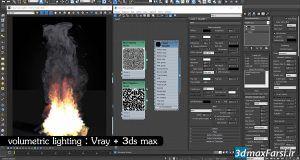 شبیه سازی افکت های حجمی ویریV-Ray Volumetric effects