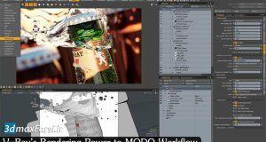 ویری برای مودو آموزش معرفی اینجین رندرینگ قدرتمند Vray rendering modo