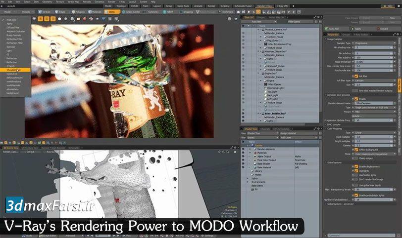 ویری برای مودو : آموزش معرفی اینجین رندرینگ قدرتمند Vray rendering modo