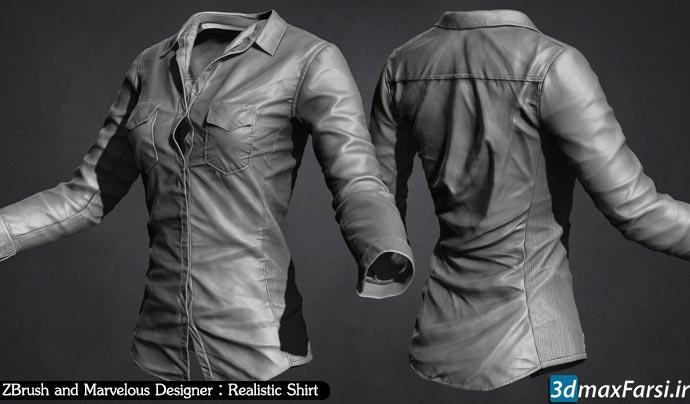 مدلسازی سه بعدی و حجاری پیراهن لباس زنانه Zbrush + Designer Marvelous