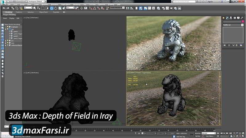 آموزشdepth of field در3ds max برای پلاگینiray