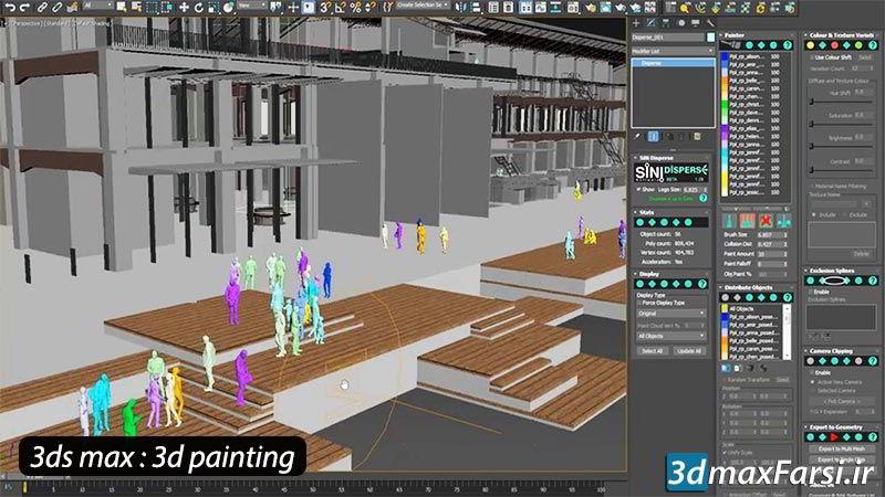 آموزش نقاشی سه بعدی پیچیده تری دی مکس Complex 3D painting 3ds Max