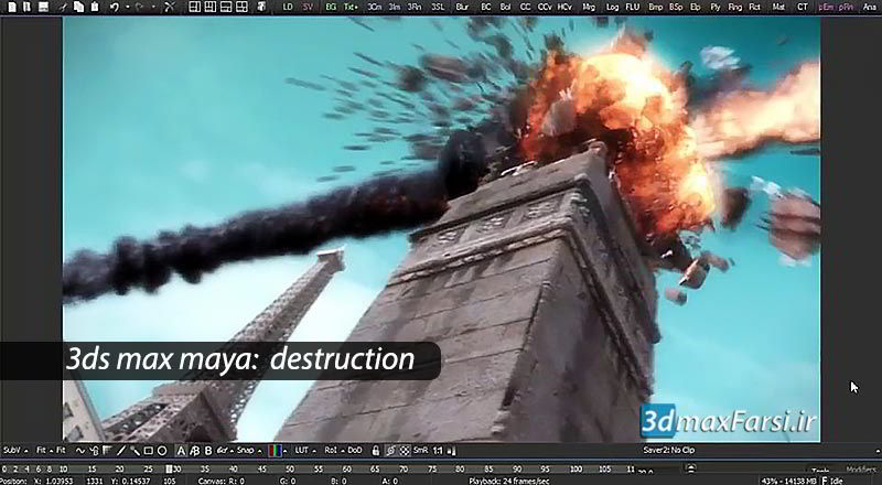 آموزش تخریب انفجار تری دی مکس مایا 3ds max maya Destruction
