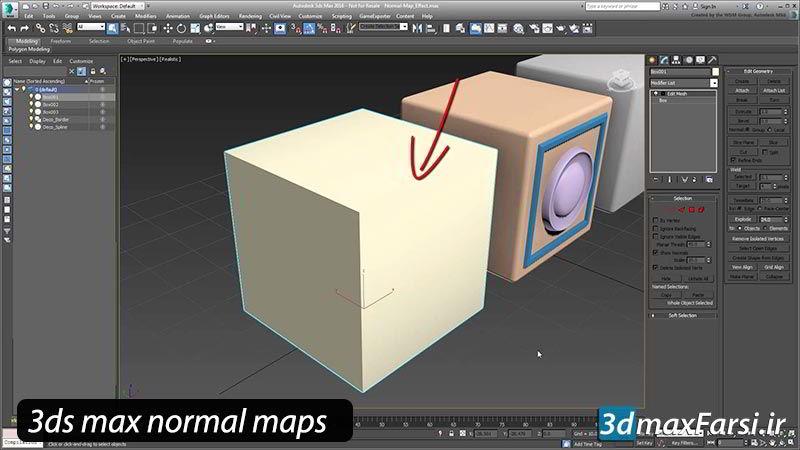 آموزش نومال مپ تری دی مکس مدل سازی سه بعدی 3ds max normal maps