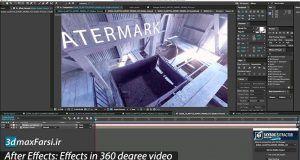 آموزش ساخت فیلم 360 درجه افترافکت After Effects 360 degree video