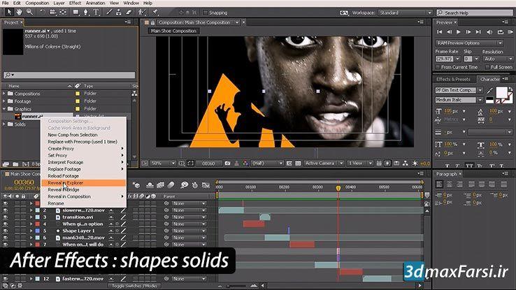 آموزش ساخت ویرایش اشکال دو بعدی افترافکت After Effects shapes solids