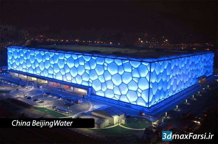 Photo of دانلود مستند معماری مرکز ملی ورزشهای آبی پکن چین China Beijing Water