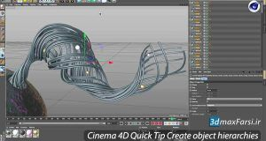 آموزش ساخت آبجکت hierarchies سینمافوردی Cinema 4D