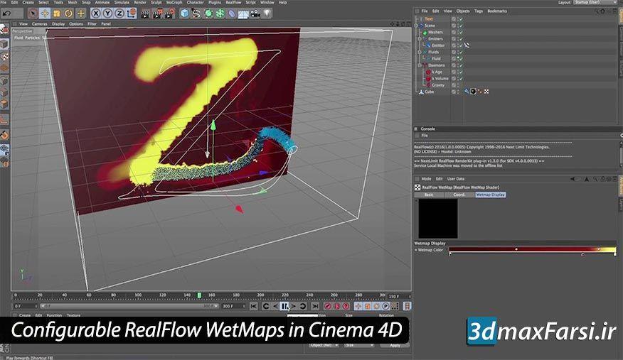 Photo of آموزش تنظیم سریع RealFlow WetMaps برای شبیه سازی سینمافوردی