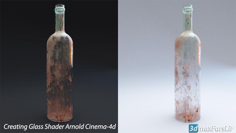 Photo of آموزش ساخت متریال شیشه لکه دار و کثیف آرنولد برای Cinema 4d