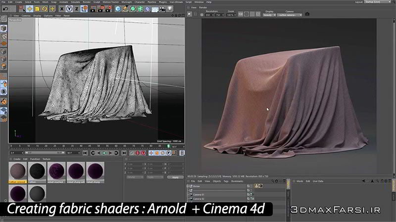 Photo of آموزش ساخت شیدرهای واقع گرایانه آرنولد برای سینمافوردی Arnold Cinema 4d
