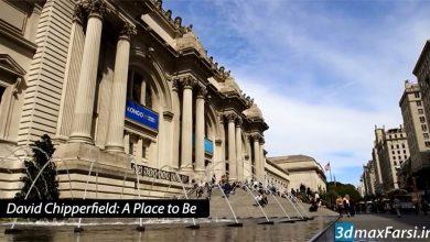 فیلم مستند معماری دیوید چیپرفیلد جایی برای ماندن A Place to Be