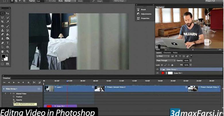 آموزش ویرایش فیلم در فتوشاپ ساخت فیلم در فتوشاپ مونتاژ و خروجی گرفتن