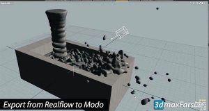 آموزش خروجی گرفتن Realflow Mesh به نرم افزار Modo 3D VFX