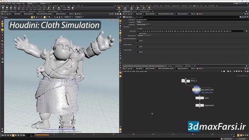آموزش شبیه سازی پارچه هودینی انیمیشن سه بعدی Houdini Cloth Simulation
