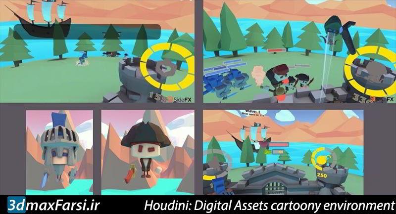 آموزش ساخت محیط بازی هودینی Houdini Digital Assets environment