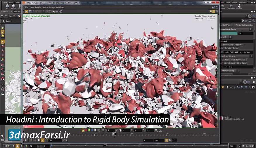 آموزش شبیه سازی ریجید بادی در نرم افزار هودینی Rigid Body Simulation Houdini