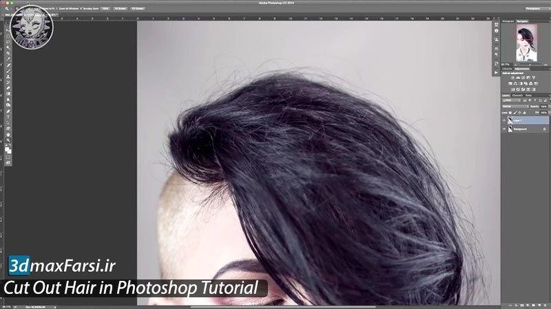 آموزش گذاشتن مو روی سر در فتوشاپ