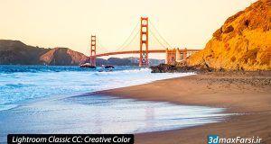 دانلود آموزش تصحیح رنگ لایت روم از لینداLightroom