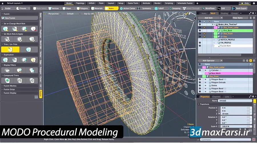 آموزش مدلسازی رویه ای مودو Modo