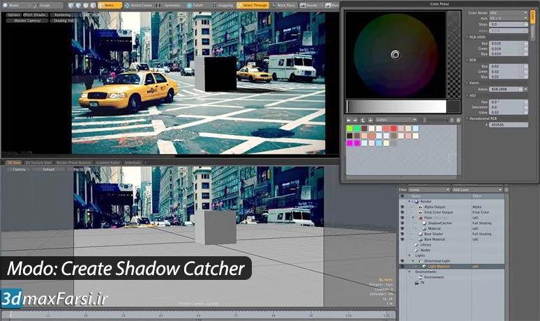 آموزش جلوه ویژه مودو Modo VFX Create Shadow Catcher