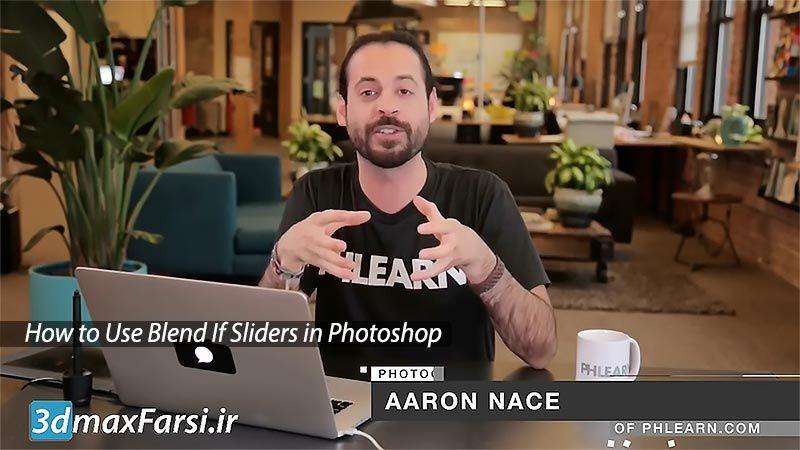 آموزش لاغر کردن شکم و بینی در نرم افزار فتوشاپ Adobe photoshop cc