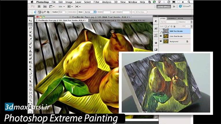 آموزش نقاشی دیجیتال با فتوشاپPhotoshop Extreme Painting