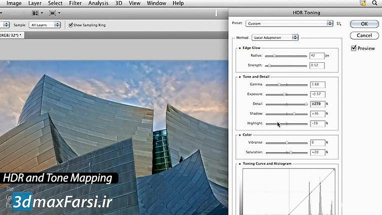 آموزش فتوشاپ اچ دی آر آی HDRI تون مپینگ Tone Mapping آموزش فارسی