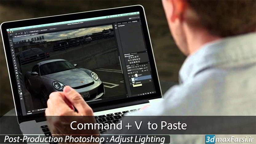 آموزش پست پروداکشن : تنظیم نور تصویر Adjust Lighting Photoshop