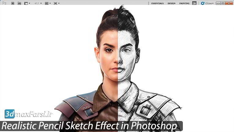 آموزش تبدیل عکس به نقاشی مدادی در فتوشاپ