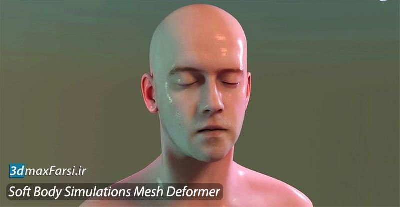 آموزش تصویری سینمافوردی Cinema 4D Soft-Body Simulations Mesh Deformer
