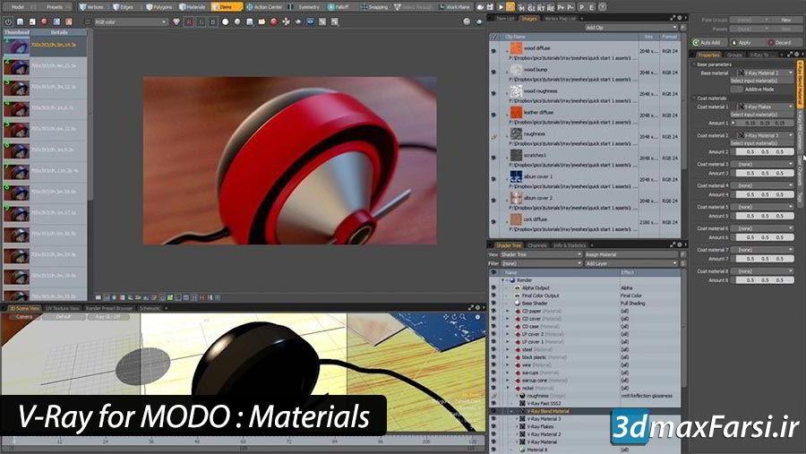 آموزش کار با متریال ویری برای مودو V-Ray MODO Materials
