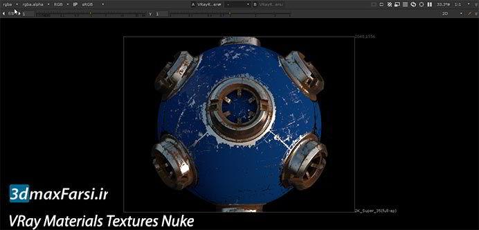 آموزش کار با متریال و تکسچر ویری برای نوک VRay Materials Textures Nuke