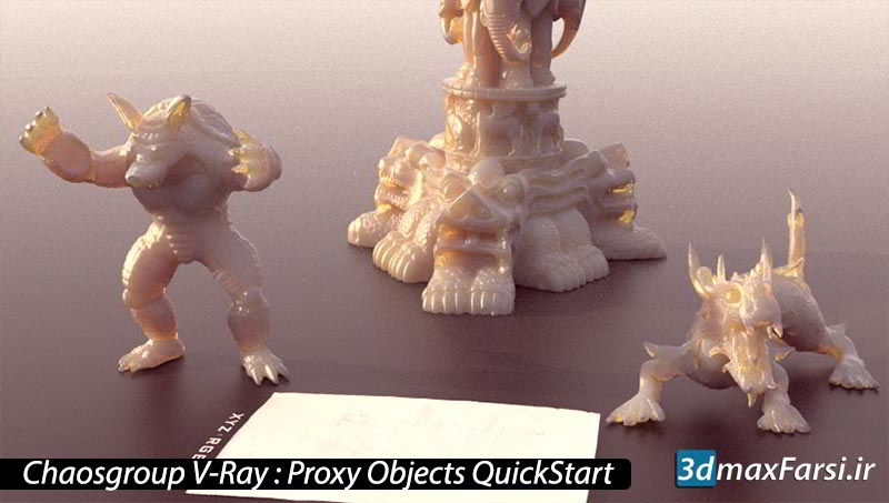 آموزش ویری پروکسی برای مودو Chaosgroup V-Ray MODO Proxy Objects