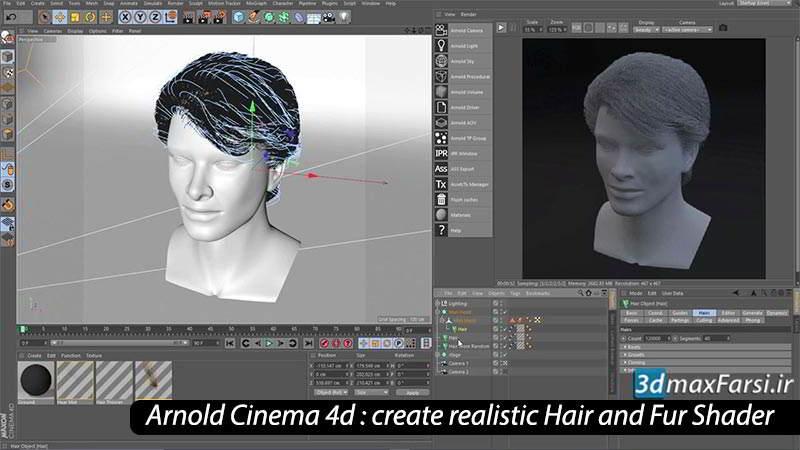 Photo of آموزش ساخت شیدر آرنولد سینمافوردی Arnold Cinema 4d : Hair Fur Shader
