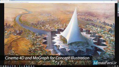 آموزش سینمافوردی موگراف در معماری Cinema 4D MoGraph