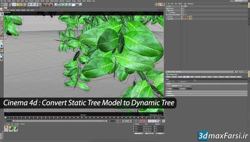 آموزش تبدیل مدل سه بعدی دینامیک سینمافوردی Cinema 4d Convert Dynamic