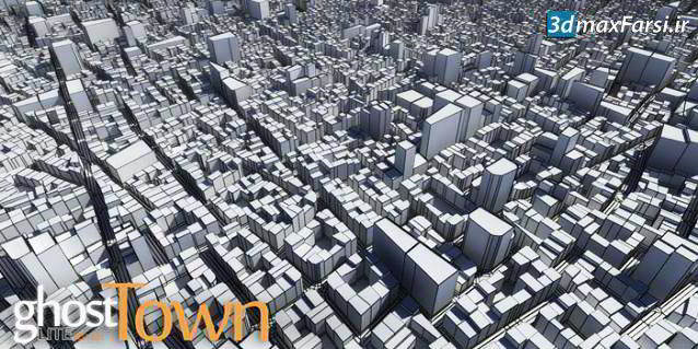 آموزش پلاگین گوست تاون Ghost town برای تری دی مکس طراحی فضای شهری